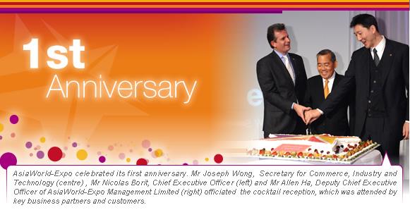 1st anniversary banner ~ Asiaworld expo e newsletter